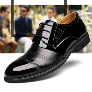 宜驰 EGCHI 正装商务休闲男士套脚一脚蹬皮鞋子 36612