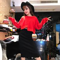 格格家 春季新款韩版时尚不规则拼接长袖卫衣+针织包裙半身裙套装