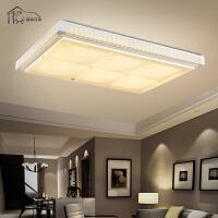 祺家 LED吸顶灯客厅灯现代简约客厅灯卧室书房灯餐厅灯IX29