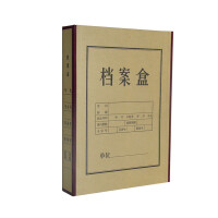 2~6cm进口无酸纸会计档案盒 进口无酸纸 城建盒科技盒文件管理收纳盒 10个装