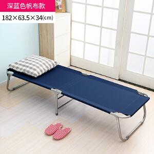 【年货节】欧润哲 便携单人床午睡床简易陪护床 办公室可折叠床午休床帆布床