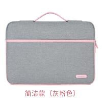 联想苹果笔记本电脑包女手提14寸13.3保护套可爱小清新内胆包15.6