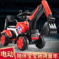 儿童挖掘机玩具车可坐可骑超大号全电动滑行男孩挖土机钩机工程车