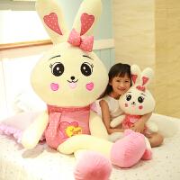 毛绒玩具兔大号萌小白兔子布娃娃玩偶睡觉抱礼物送女友生日