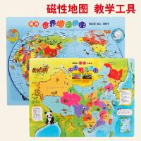 大号磁性拼拼乐中国世界地图木制立体拼图板儿童智力玩具