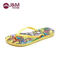jm快乐玛丽人字拖女夏季耐磨夹趾透气手绘平底凉拖鞋沙滩鞋T1006W