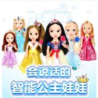 智能洋娃娃会说话的公主娃娃小布仿真女孩玩具礼物