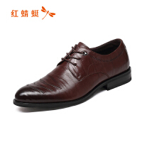 【领券再减40】红蜻蜓旗舰2018新款男鞋商务正装皮鞋男潮流百搭真皮鞋子