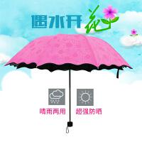 创意实用小礼品商务公司开业定制礼品雨伞生日礼物送女生遇水开花晴雨两用伞SN5170