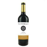 mdm 298元/瓶 柏翠汇橡木桶红葡萄酒 西班牙原瓶进口 750ML