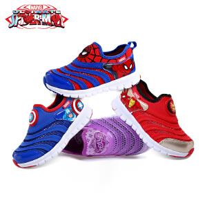 迪士尼Disney 童鞋男女儿童运动鞋毛毛虫童鞋男童运动鞋女童休闲鞋莱卡四季跑步鞋