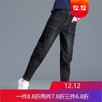 女萝卜裤加绒牛仔裤女冬季韩版哈伦裤显瘦长裤