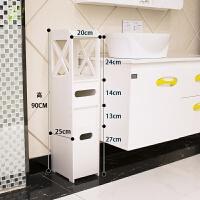 卫生间置物架落地浴室厕所马桶收纳置地洗手间用品用具免打孔套装 D款 20*25*90cm