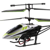 儿童3.5通道新手遥控飞机航模型充电遥控直升机玩具礼物