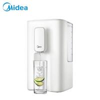 Midea/美的 MK-HE3001 速热 迷你型 电水壶 小型 即热 台式家用饮水机
