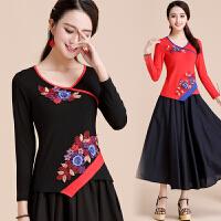 中国风绣花打底衫 秋装新款民族风女装上衣长袖修身刺绣V领T恤女