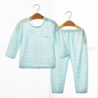 宝宝空调服夏季薄款婴儿内衣套装男童夏装女童长袖睡衣睡裤