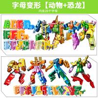 数字变形玩具金刚合体积木男女孩儿童玩具