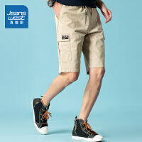 [到手价:64.9元]真维斯男装 弹力简约工装短裤