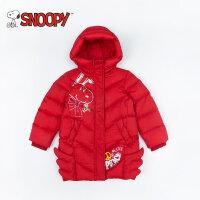 Snoopy童装2017儿童冬装女童轻薄羽绒服保暖外套