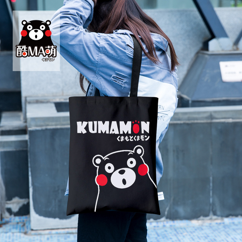 酷MA萌熊本熊2018新款购物袋 女士大容量单肩包时尚休闲斜挎包