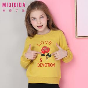 米奇丁当女童童装上衣春季新款刺绣甜美纯色套头休闲运动卫衣