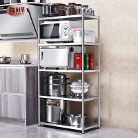 厨房置物架微波炉储物架收纳架锅架不锈钢杂物整理架家用