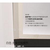 加长装饰相框6寸多张组合挂墙画框横竖客厅简约日式现代字画毕业