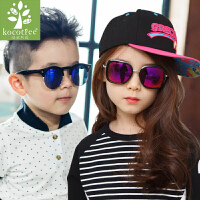 KK树儿童眼镜亲子太阳镜男女童宝宝眼镜小孩墨镜潮蛤蟆镜