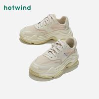 【5.23-5.25 1件3.5折】热风女士时尚休闲鞋H42W9128