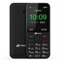 礼品卡 K-Touch/天语H998 老人手机大字大声老年机 持久待机 移动老人机 大字大声移动直板大屏老年机