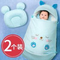 婴儿睡袋四季通用 抱被春秋新生儿棉 两用防惊跳 初生包被M