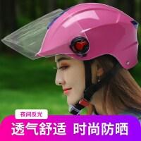 电车安全头帽 女士电动车头盔摩托车安全帽夏季防晒防紫外线轻便
