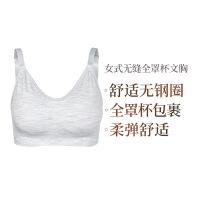 网易严选 女式无缝全罩杯文胸(含插垫)