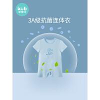 KUB可优比 宝宝连体衣婴儿衣服 新生儿抗菌哈衣爬服薄款透气夏装