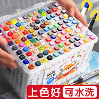 正品touch马克笔套装绘画彩色小学生用儿童美术专用1000全套正版颜色24色36色48色80/60室内设计水彩双头动漫