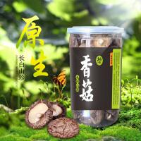 【吉林梅河口馆】土极啦 香菇 东北特产山珍干货 原生菌菇 100g/罐
