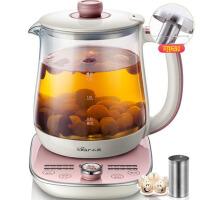 家用养生壶全自动玻璃电煮茶器花茶壶烧水壶