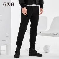 GXG休闲裤男装 秋季男士修身时尚潮流都市流行抽绳黑色束脚休闲裤