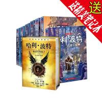 哈利波特全套共8册 哈利波特与被诅咒的孩子 中文纪念版全7册套装珍藏版哈利波特全集1-7册全套中文版 哈利波特全套 哈