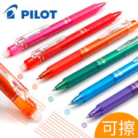 日本pilot百乐可擦笔黑色中性可檫笔按动摩磨擦笔芯儿童小学生热可擦可涂改可擦中性笔签字LFBK-23EF黑色彩色
