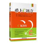 爱上C语言(C KISS) [中国]徐昊;[葡]桑德罗・平托(SANDRO PINTO);夏�r;[葡 97871132