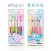 梦幻色中性笔渐变色手账笔做笔记专用水笔可爱创意彩色梦幻闪光神仙笔日系彩虹混色一笔多色学生用手帐文具