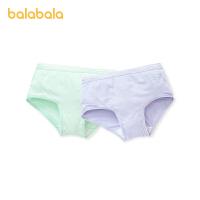 巴拉巴拉女童内裤棉平角儿童三角短裤宝宝舒适轻薄清新淡雅两条装夏