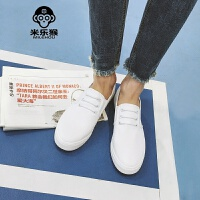 米乐猴 潮牌春季老北京布鞋休闲男士帆布鞋低帮板鞋韩版一脚蹬懒人潮鞋学生鞋男鞋