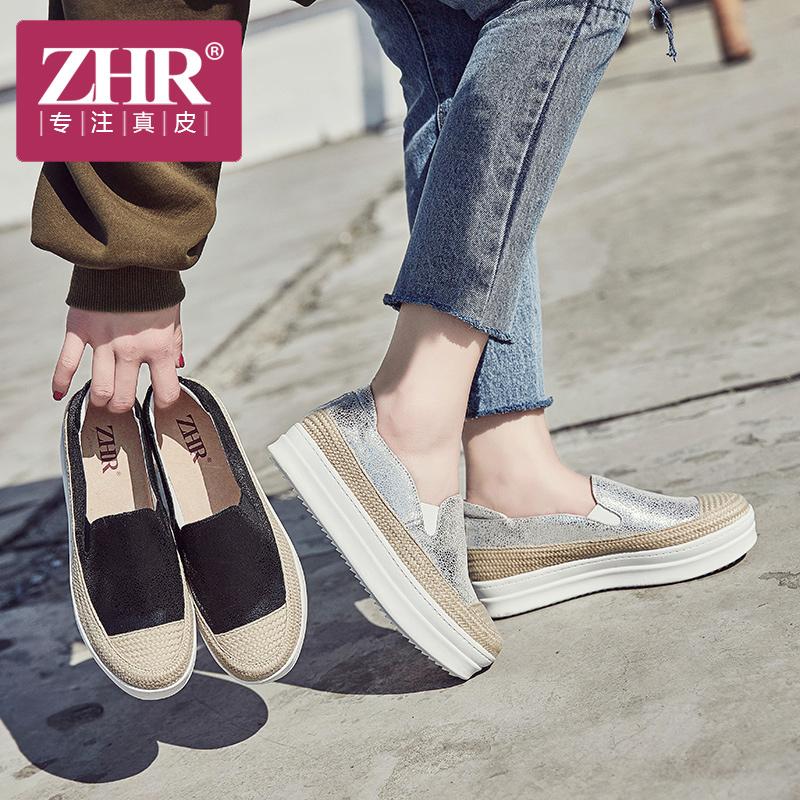 ZHR2018春季新款韩版乐福鞋厚底松糕鞋chic鞋子百搭休闲单鞋女鞋V72