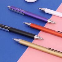 德国原装进口Schneider施耐德Perlia派利亚高档商务签字笔中性笔
