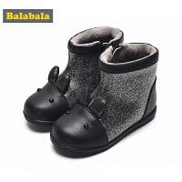 【秒杀价:29元】巴拉巴拉儿童靴子女2017秋冬新款冬季女童时尚雪地靴宝宝鞋子女孩