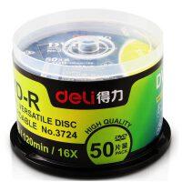 DVD光盘 50片/筒 得力3724可记录式 采用A级原料 银反射层 DVD-R(雾银)
