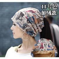 女士韩版潮堆堆帽月子帽两用头巾帽围脖包头帽 帽子秋冬套头帽